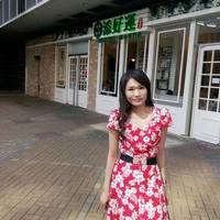 Tsu Jen Kuo