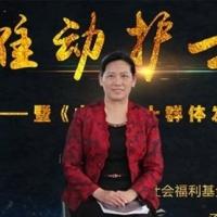 YeLi Huang