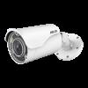 pelco sarix pro 3 bullet fixed ip camera