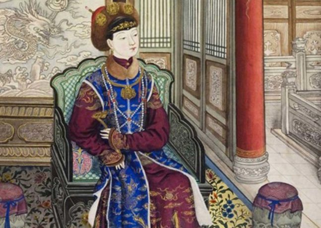 Fish, Silk, Tea, Bamboo: Cultivating an Image of China