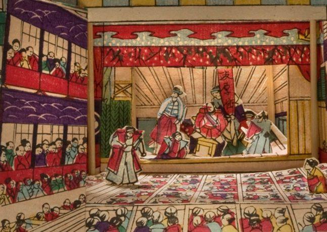 Stage Idols, Japanese Kabuki Theater