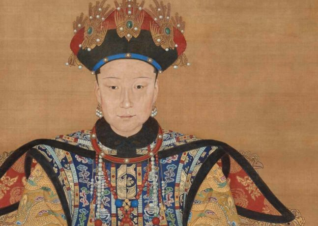 Empresses of China's Forbidden City