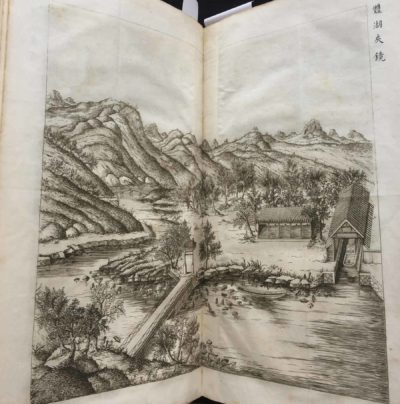 Early eighteenth century Chinese palace garden 2