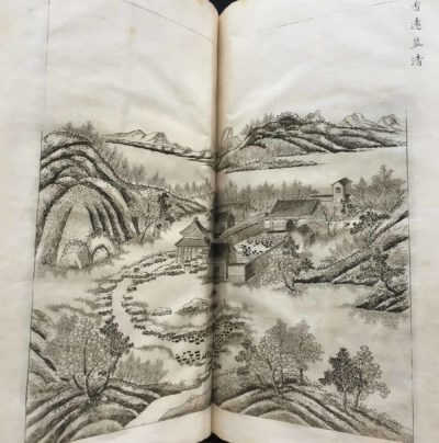 Early eighteenth century Chinese palace garden