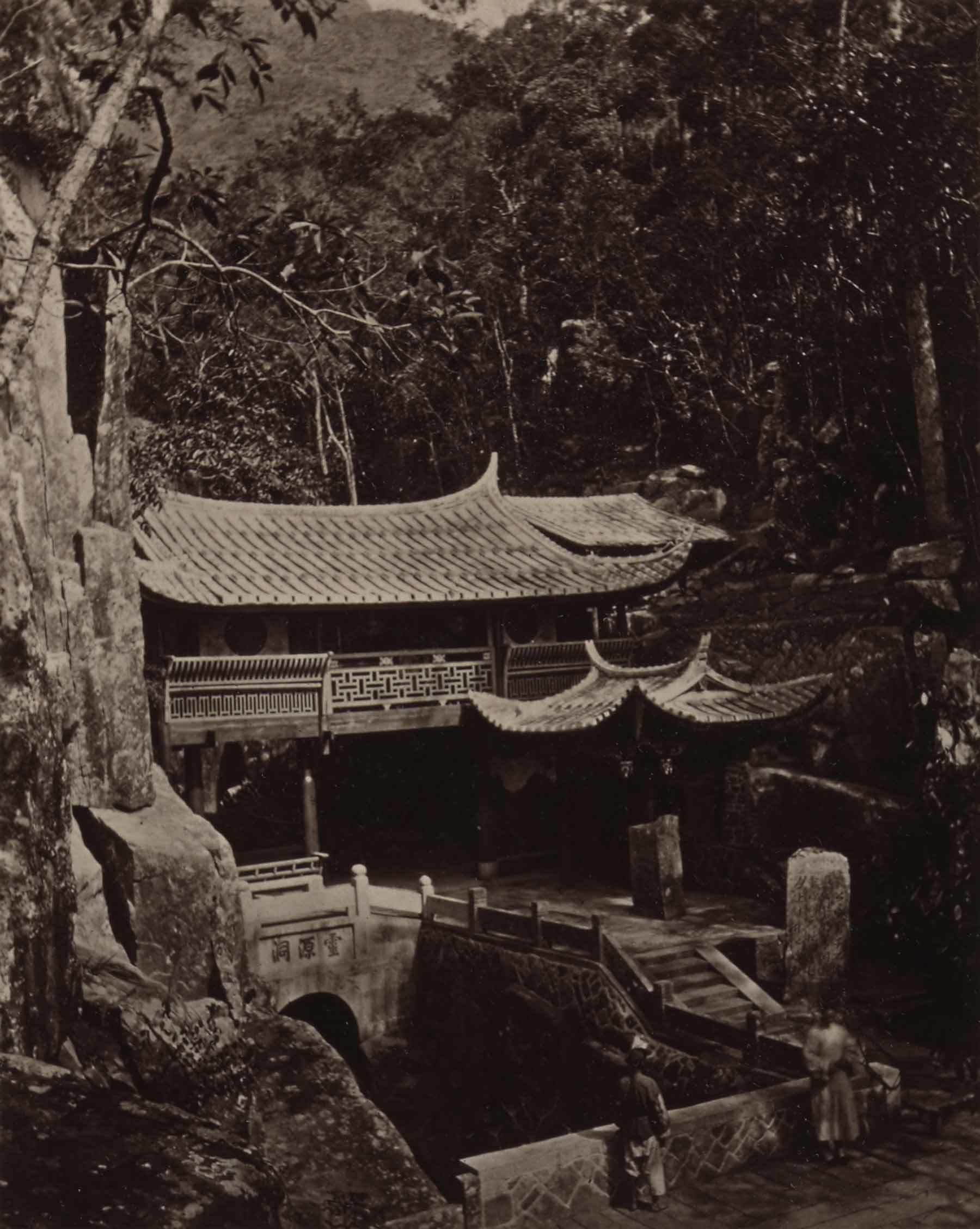 John Thomson, A Small Temple at Ku-Shan, 1870-1871