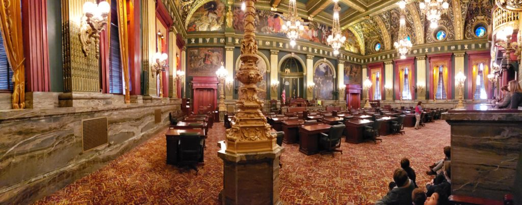 Pictures of the Field Trip to Harrisburg, PA. Visited the Capitol and PA Museum.