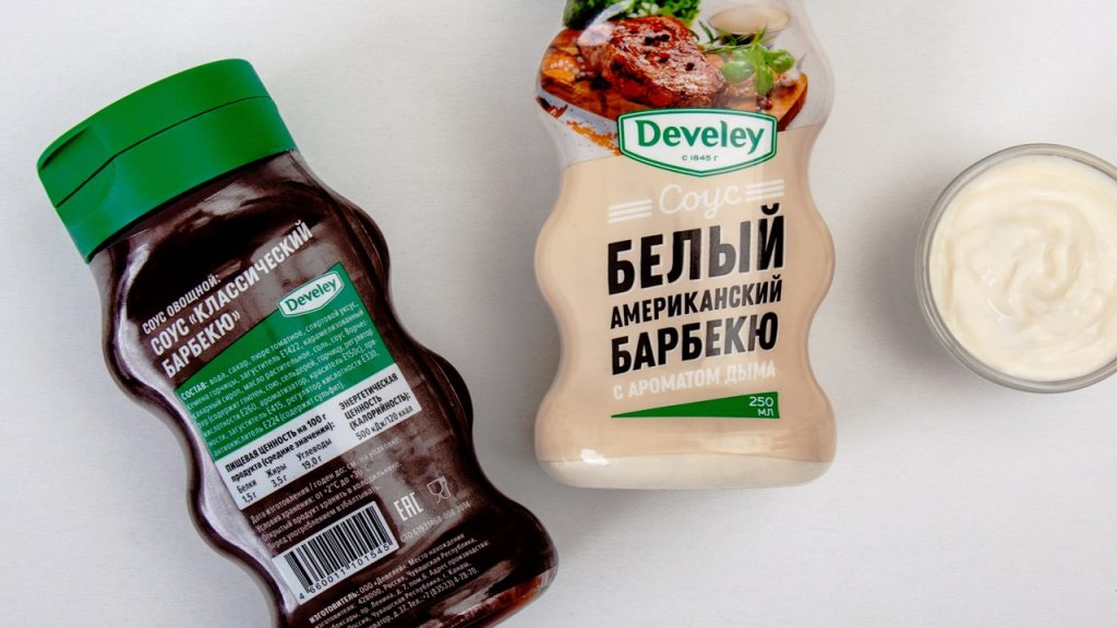 Develey sauce label by DesignDepot