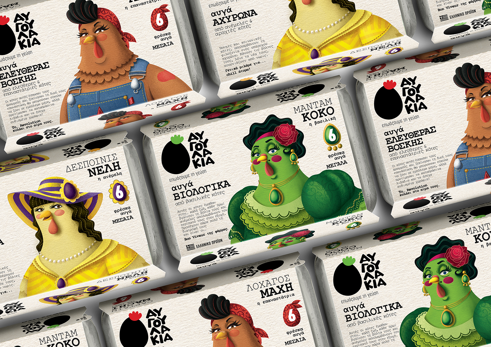 Avgoulakia Eggs Packaging by Antonia Skaraki