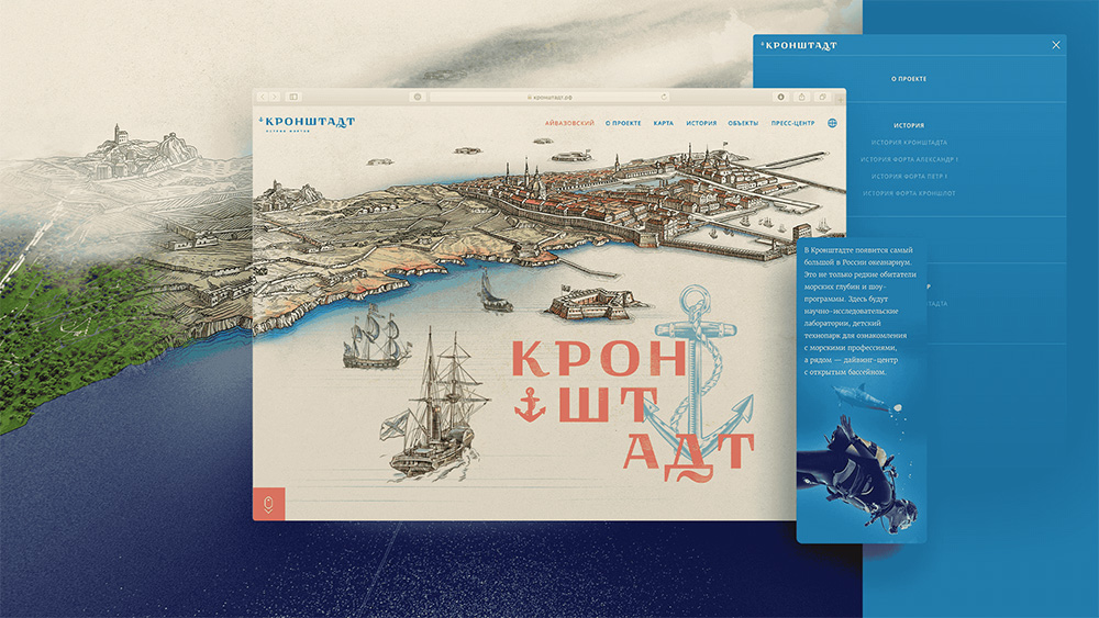 Kronstadt by Design Depot