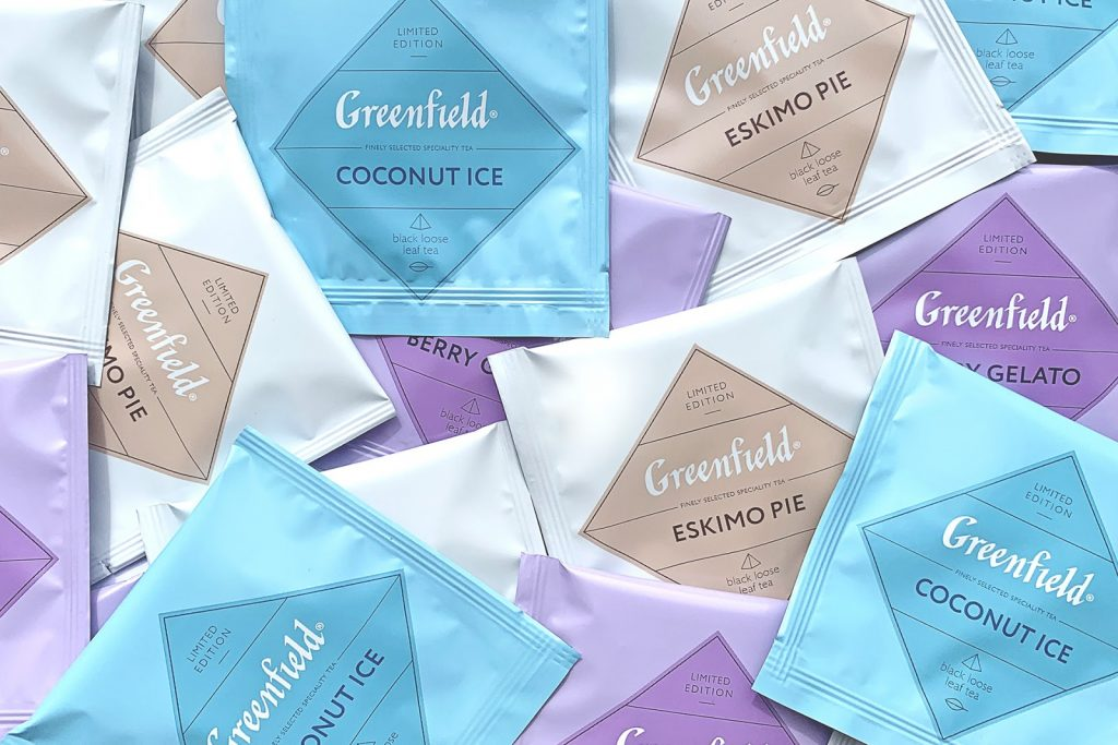 Greenfield Limited Edition 2020