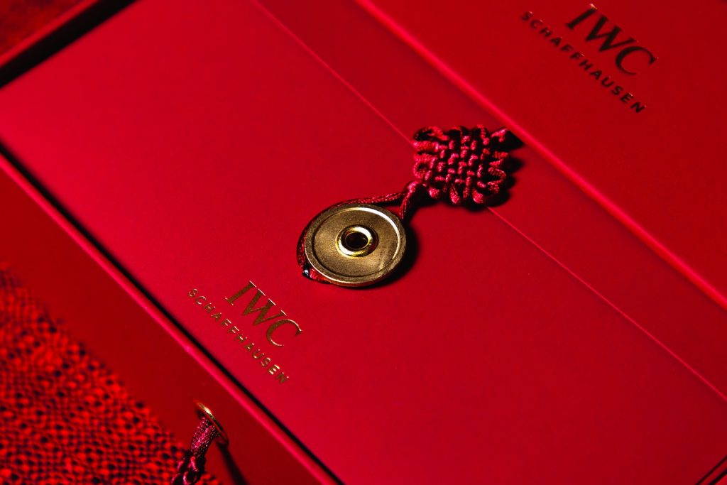 Lunar New Year Red Pocket - IWC