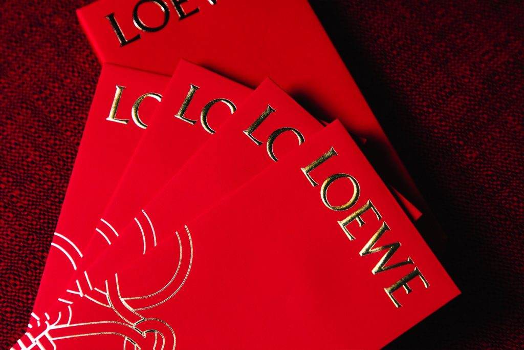 Lunar New Year Red Pocket - Loewe