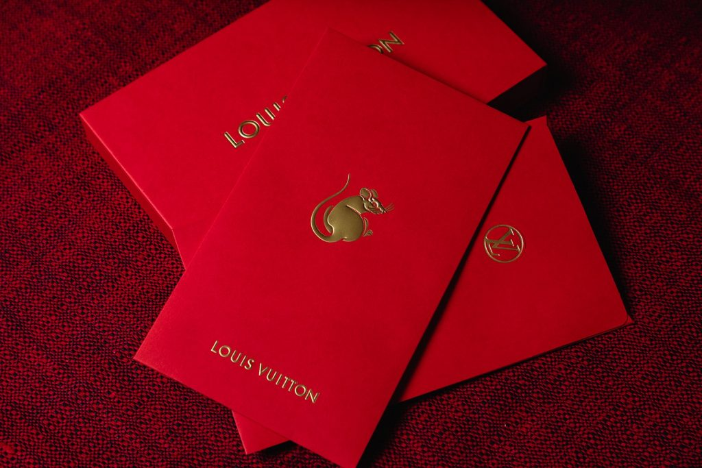 Lunar New Year Red Pocket - Louis Vuitton