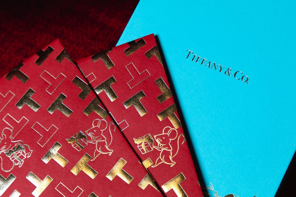 Lunar New Year Red Pocket - Tiffany