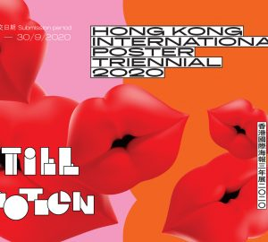 Call for Entry: Still & Motion — HKIPT 2020