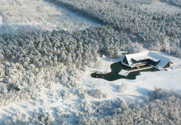 Ormankoy Community Centre Nature