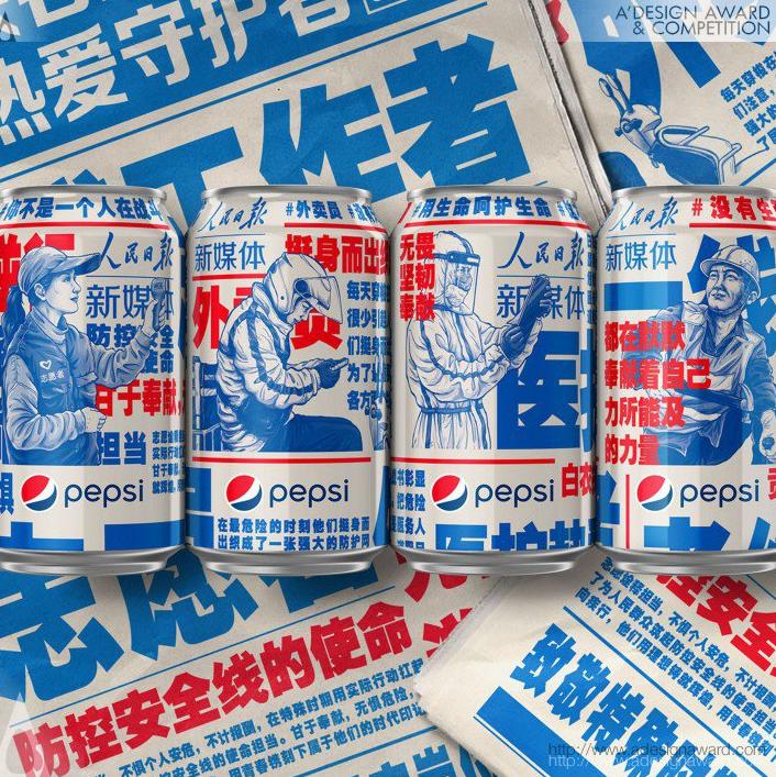Pepsi Chinas People Daily New Media by PepsiCo Design