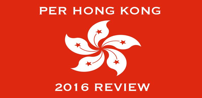 HK Blog Photo