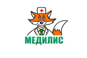 Медилис