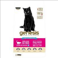 Ração Premiatta Genesis Feline Super Premium para Gatos de Todas as Idades com 0,2 a 6kg - 1,2kg