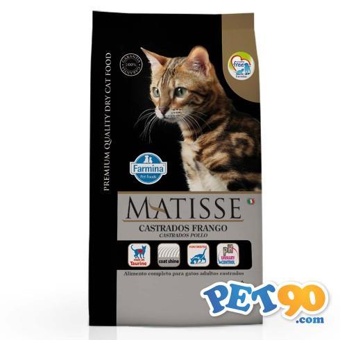 Ração Farmina Matisse Frango para Gatos Adultos Castrados - 2kg