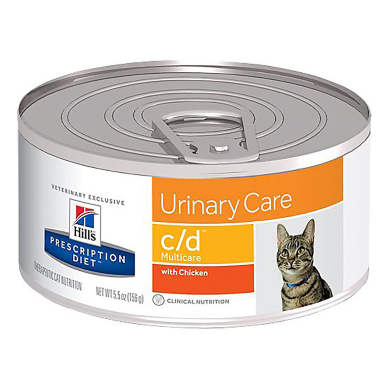 Select Veterinary Diets for Cats