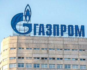 Feat_gazprom