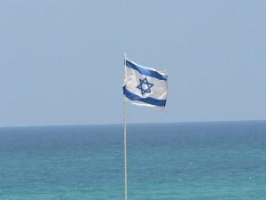 IsraeliFlagZachiEvenor