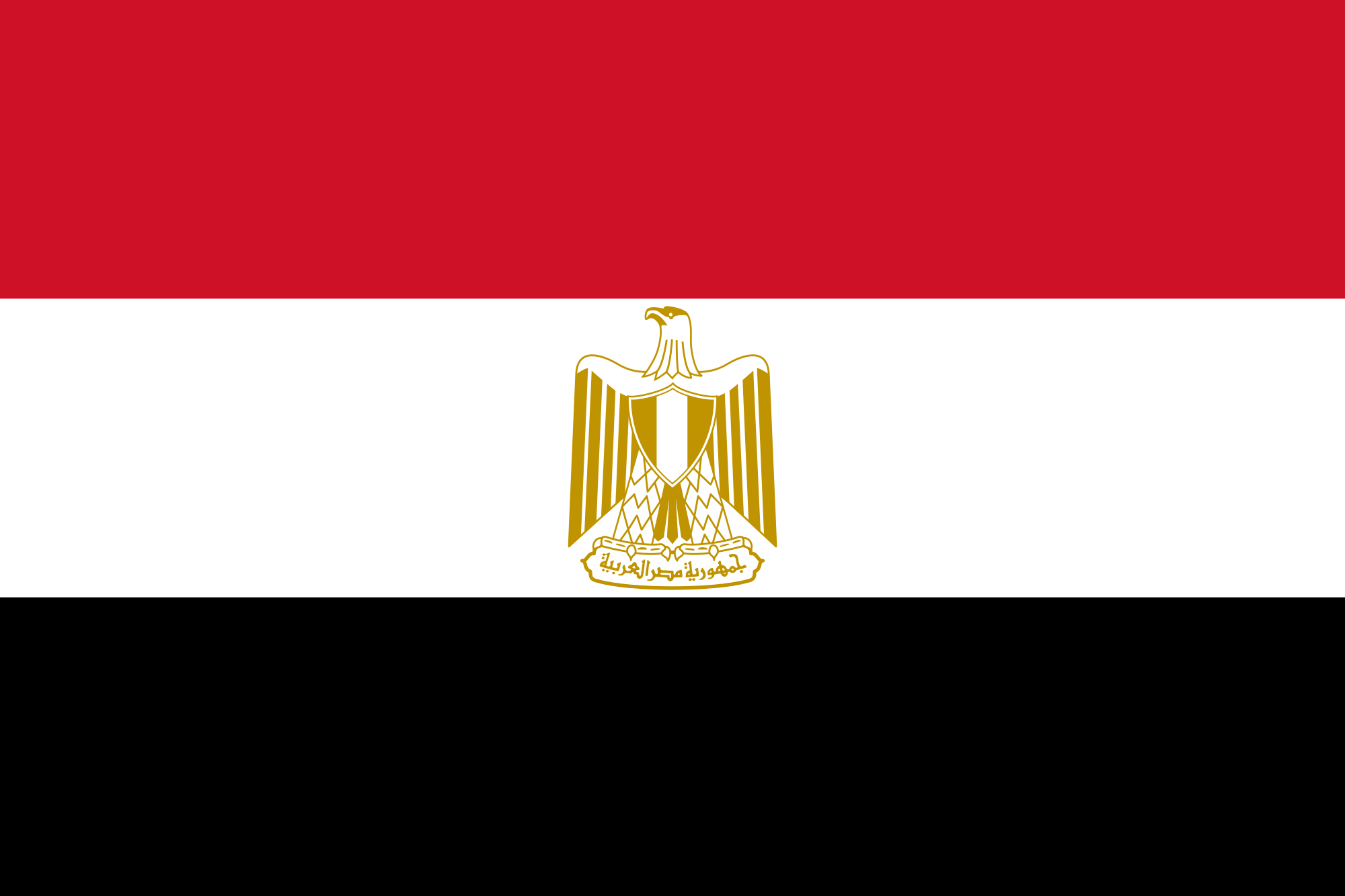 2000px-Flag_of_Egypt