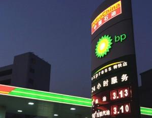 BP China