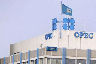 OPEC_headquarters