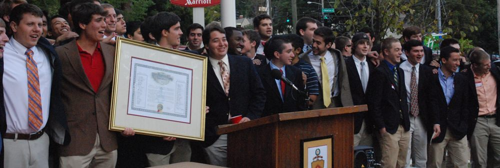 Beta Xi Brothers Dedication