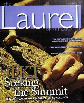 The Laurel Summer 2012