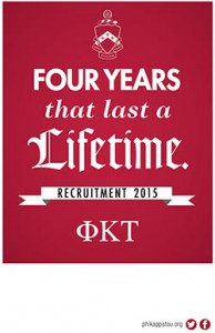 Phi Kappa Tau Recruitment Poster 2015 copy