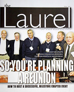 The Laurel Fall 2012