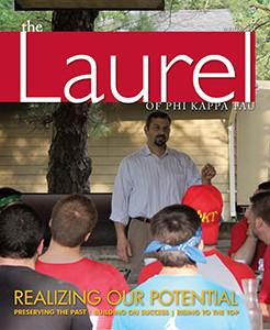 The Laurel Winter 2014