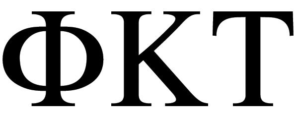 Phi Kappa Tau Branding Resources And Audio Clips