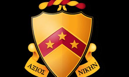 2014 Heritage Society