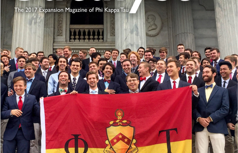 Phi Kappa Tau Publishes First Expansion-Specific Magazine