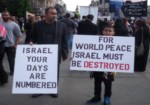 Protest-World-Peace-destroy-Israel-e1470463450128