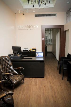 Harmony Clinic image