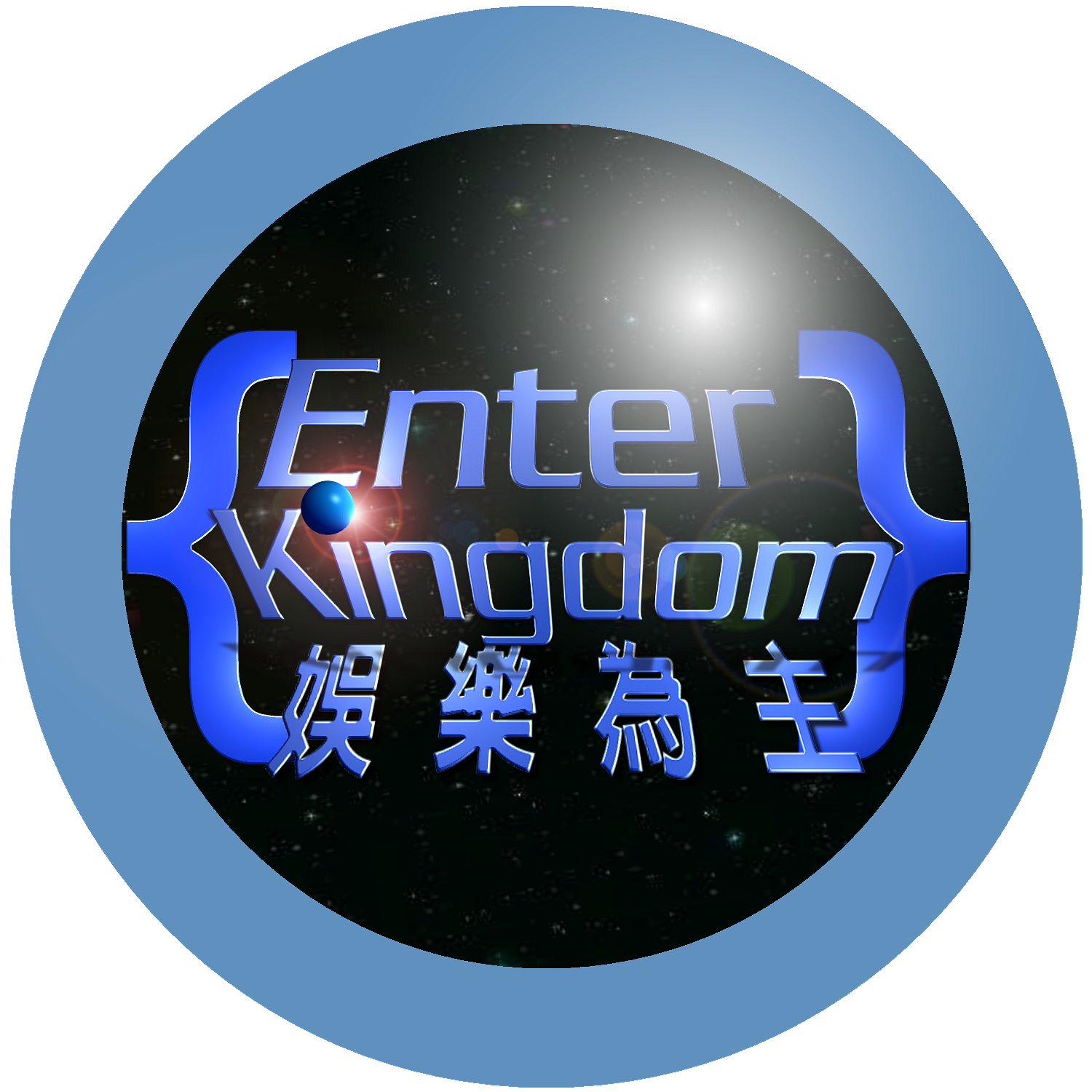 Enterkingdom Limited image