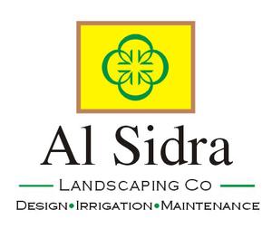 Alsidra Landscaping primary image
