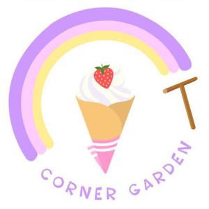 Corner Garden primary image