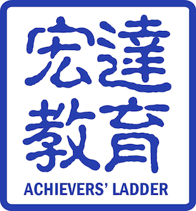 Achievers' Ladder primary image