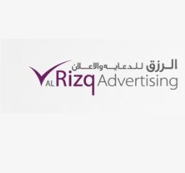 Al Rizq Advertising L.L.C image