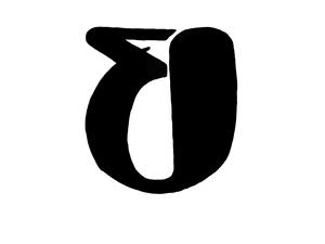 Eumolpe SAS primary image