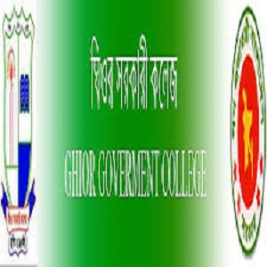 Ghior College image