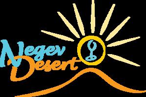 NEGEV DESERT primary image