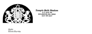 Temple Beth Shalom Holbrook primary image